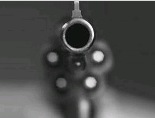 arma_disparar_portugal