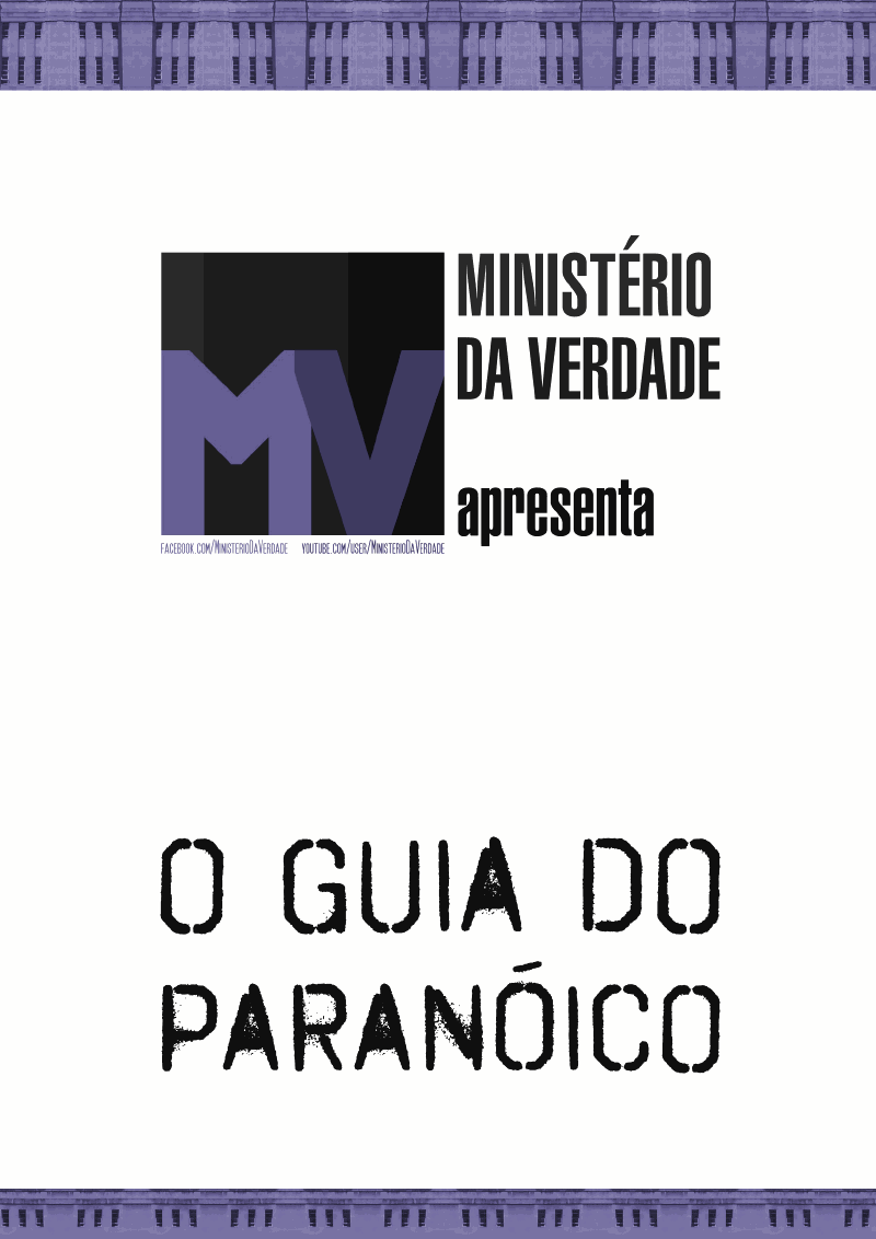 O guia do paranóico